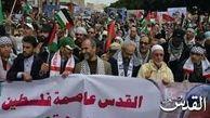 مراکش هم علیه معامله قرن بلند شد