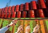 2 میلیون بشکه نفت خام در بورس انرژی عرضه می شود