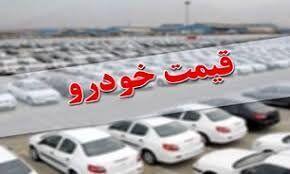 علت افزایش روزانه قیمت خودرو در بازار چیست؟