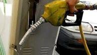 آیا بنزین تک نرخی می شود؟/ کمیسیون اصل 90 طرح دو فوریتی برای تک نرخ شدن قیمت بنزین به هیات رئیسه مجلس داد