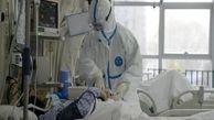 شناسایی  ۱۳ هزار و ۸۸۱ بیمار جدید مبتلا به کرونا در 24 ساعت گذشته