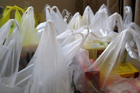 ممنوعیت استفاده از بسته بندی پلاستیکی برای میوه و سبزیجات در فرانسه