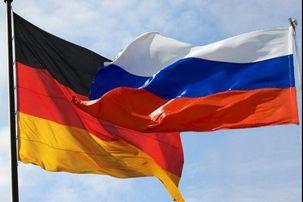 سفیر روسیه برای توضیح درباره حمله هکری روسیه به سازمان آلمانی به وزارت خارجه آلمان فراخوانده شد