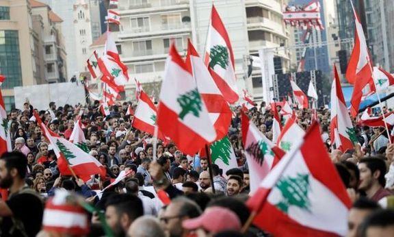 لبنانی ها تظاهرات خود را علیه موضوعات اقتصادی ادامه می دهد