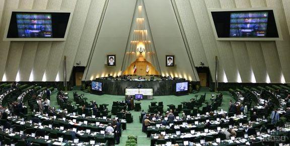 استانی شدن انتخابات به تصویب مجلس شورای اسلامی رسید