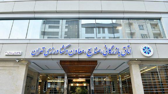 تولید ناخالص داخلی ایران طی سه سال ۵۷ درصد کاهش یافت