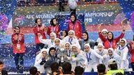 تمجید AFC از بانوان فوتسالیت کشورمان/ ایران ملکه آسیاست