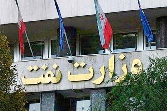 خانه تکانی گسترده در برخی وزارتخانه ها/ ٧ روز تا اجرای قانون منع به کارگیری بازنشستگان