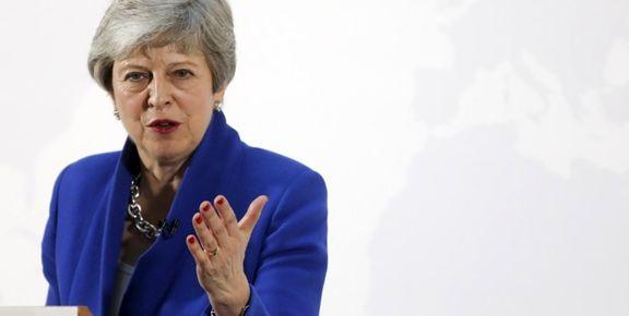 ترزا می:  واشنگتن و لندن خواستار رسیدن به اهدافی مشابه درباره ایران هستند