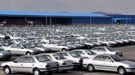 کاهش ارز بری شرکت ایران خودرو و سایپا