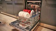 قیمت ماشین ظرفشویی ایرانی وخارجی در بازار / برای خرید ماشین ظرفشویی به چه نکاتی توجه کنیم؟