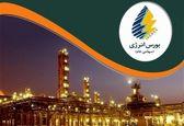 رینگ داخلی و بینالملل بورس انرژی میزبان عرضه انواع فراورده نفتی و پتروشیمایی