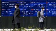 رشد سهام آسیا اقیانوسیه در پی رشد بخش خدمات چین