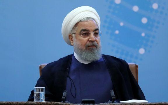سخنرانی کامل روحانی در پنجاه و نهمین نشست مجمع عمومی بانک مرکزی