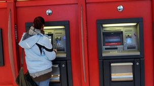 چرا تراکنش های بانکی سال گذشته 10 برابر از حد عادی بوده است؟