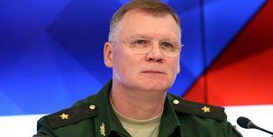 مسکو: آمریکا مانع  رسیدن کمکهای انساندوستانه به مردم سوریه می شود