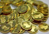 بازار سکه کشور برای شفافیت نیاز به یک مدل معاملاتی متمرکز دارد/ وضع مالیات برای سکه به زیرزمینی شدن سیستمهای معاملاتی بیشتر کمک میکند