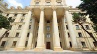 سفیر گرجستان به وزارت امور خارجه جمهوری آذربایجان احضار شد