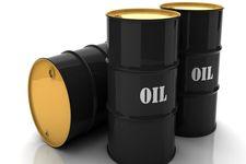 قیمت نفت کاهش یافت/ هر بشکه 68 دلار