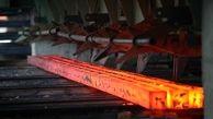 معامله ۸۴ هزار و ۴۴۰ تن شمش بلوم در بورس کالا
