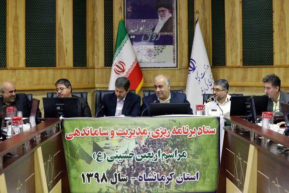 حذف روادید برای زوار ایرانی در اربعین 98