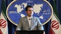 اگر اروپا در فرصت ۱۰ روزه باقیمانده برای اجرای اینستکس اقدام عملی نکند ایران گام دوم را بر می دارد
