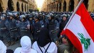 پارلمان لبنان جلسه خود را به دلیل تظاهرات به تعویق انداخت