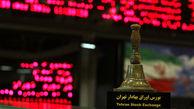 بورس امروز در دست نمادهای خودرو و بانک/ توقف شاخص کل در کانال 237 هزار واحد