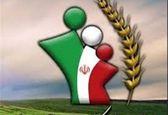 علی شیرکانی سرپرست صندوق بیمه اجتماعی شد