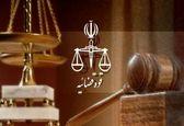 محاکمه گروه عظام فردا برگزارمی شود