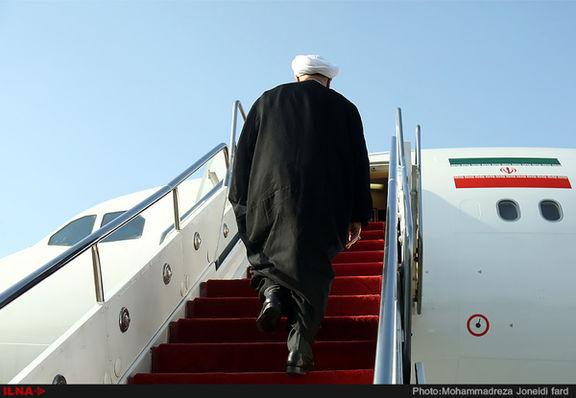 روحانی فردا پنجمین سفر خود به نیویورک را آغاز میکند