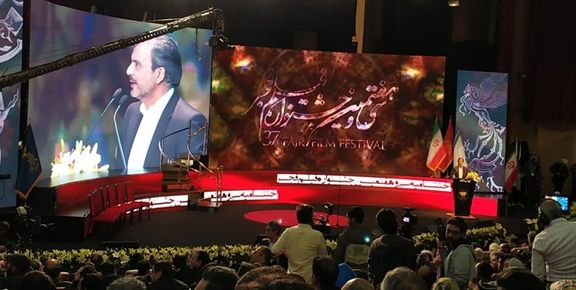 جزئیات مراسم اختتامیه سی و هفتمین جشنواره فیلم فجر