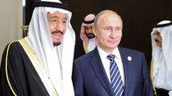 ولادیمیر پوتین به عربستان سعودی می رود / آرامکو در روسیه سرمایه گذاری می کند