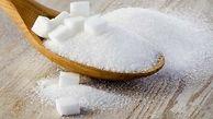 قیمت شکر در سال 99 چقدر تغییر می کند؟