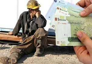 مبلغ سبد معیشت کارگران برای سال ۹۹ مشخص شد