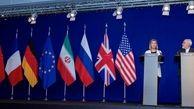 بیانیه مشترک اروپا علیه ایران/ گامهای جدید ایران بسیار نگرانکننده است