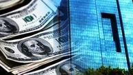 راهاندای بازار متشکل ارزی به تعویق افتاد / 35 صرافی و 2 بانک مراحل حضور خود را تکمیل کرده اند