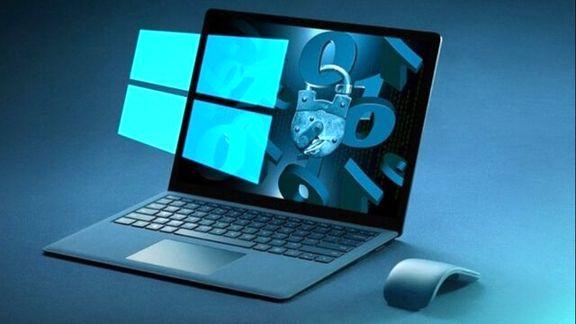 شناسایی یک آسیبپذیری در اینترنت اکسپلورر