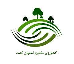 درآمد 8.4 میلیارد تومانی «زکشت» در مهرماه