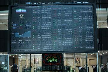 ارزش معاملات بازار امروز از مرز 30 هزار میلیارد تومان عبور کرد