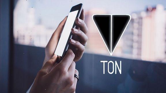 تلگرام از عرضه پول دیجیتالی منصرف شد