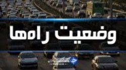 وضعیت جوی و ترافیکی راههای کشور در 16 خرداد