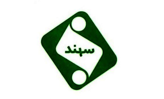 «پسهند» سود 276 تومانی محقق کرد