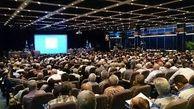 تعویق سه ماهه برای برگزاری مجامع شرکتهای بورسی از سوی سازمان بورس اعلام شد