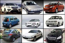 قیمت خودروهای داخلی و خارجی در 30 آبان