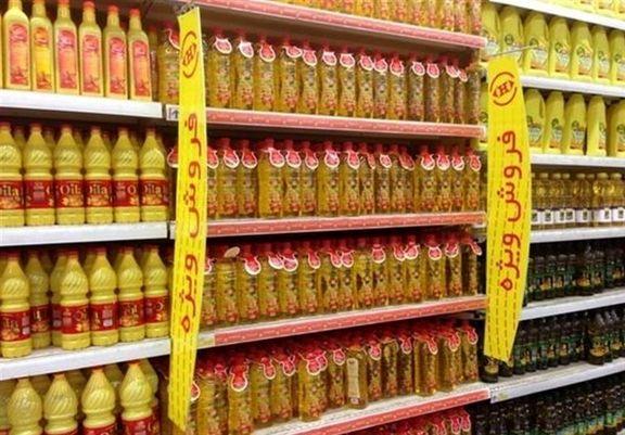 قیمت روغن نباتی هم افزایش یافت/10 درصد افزایش برای قیمت روغن نباتی