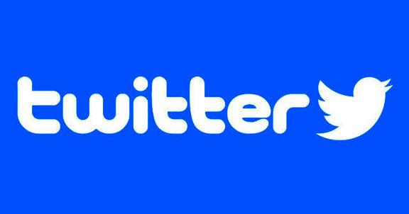 حسابهای دولتی در توییتر برچسبهای بیشتری میگیرند
