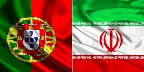 کنسولگری سفارت پرتغال در تهران امور مربوط به روادید را متوقف کرد