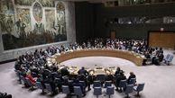 طزرح مینسک که درباره اوکراین است امروز در سازمان شورای امنیت بررسی خواهد شد