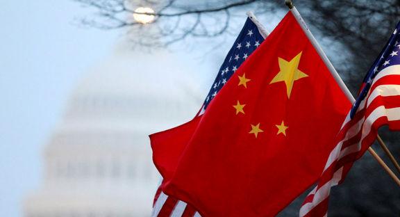 چین برای مذاکره با آمریکا اعلام آمادگی کرد